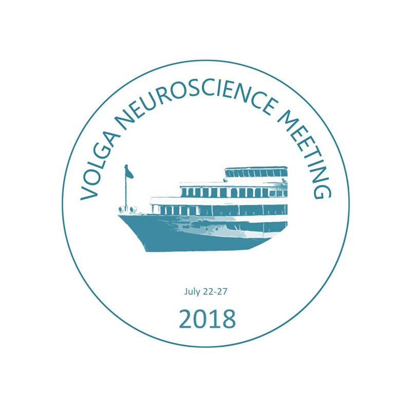 Volga Neuroscience Meeting 2018