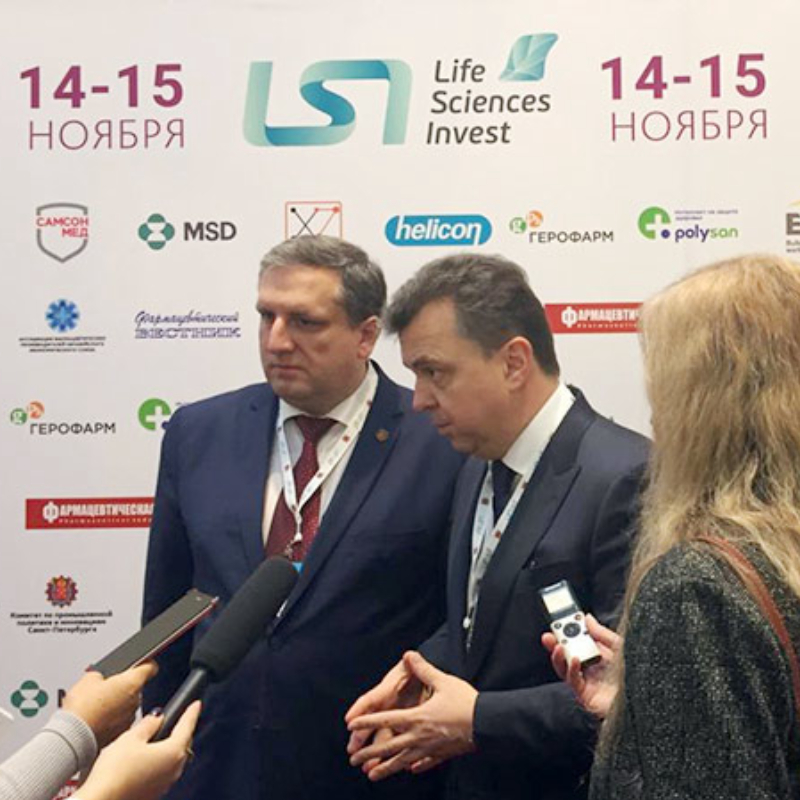 Life Sciences Invest. Partnering Russia 2019